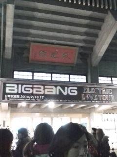 BIGBANG。