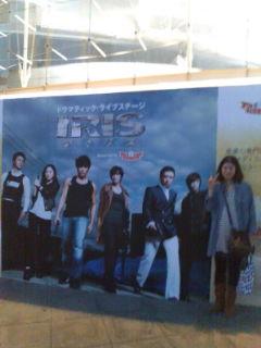 韓国ドラマ『アイリス』イベント。