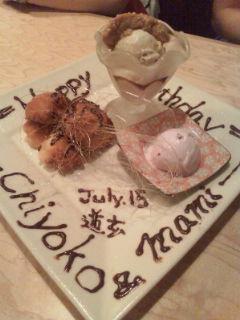 沖縄料理『道玄』。