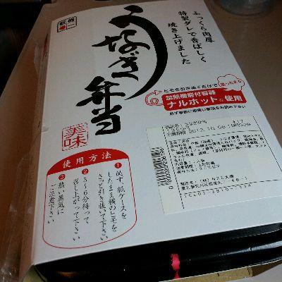 20121006115620_photo
