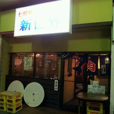 20121007180846_photo