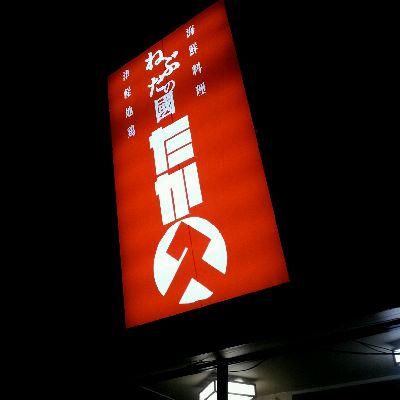 20121007201138_photo