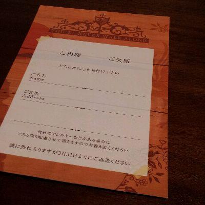 20130308000938_photo