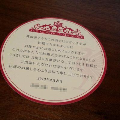 20130511124044_photo